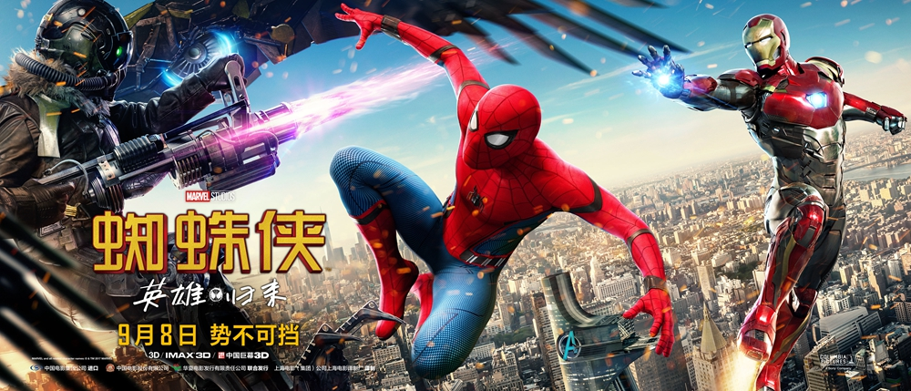 Spider-Man:Homecoming opens in China