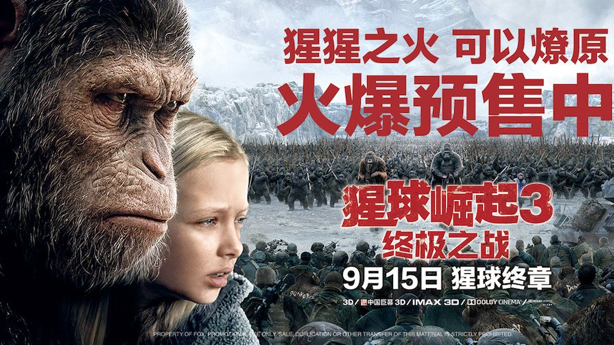War for the Planet of the Apes debuts in China