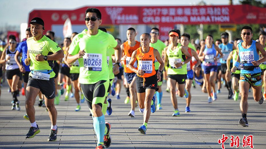 Some 30,000 runners from 33 countries competed in the 2017 Beijing Marathon on Sunday.