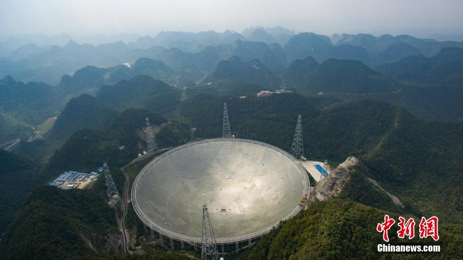 China releases stamps to commemorate radio telescope, quantum satellite and astronautics pioneer