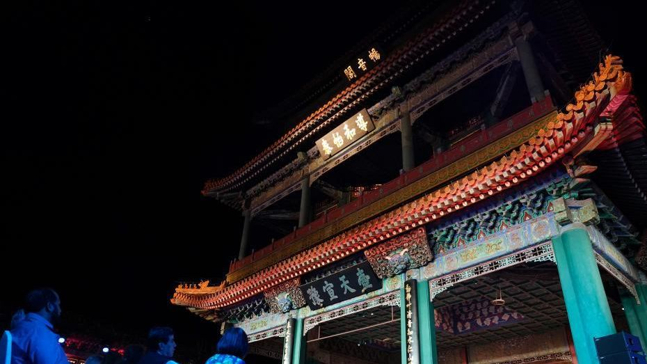 Vintage imperial pavilion at Beijing's Palace Museum re-stages Peking opera