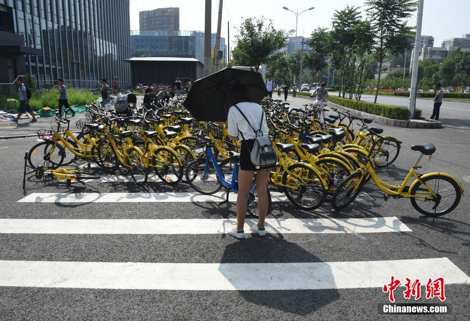 Chinese city introduces riding ban for shared-bike traffic violations