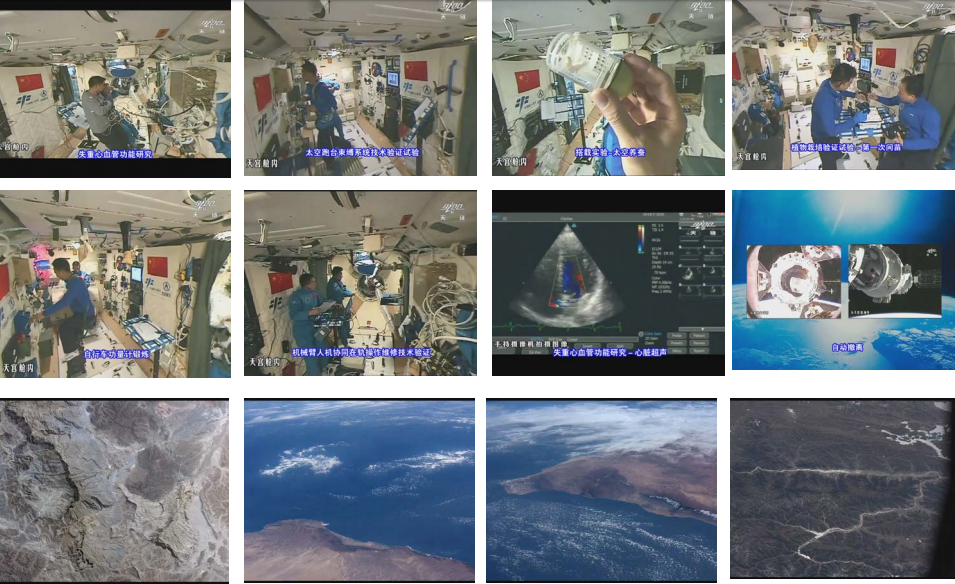 Moments from China's 2016 Shenzhou-11 crewed mission.