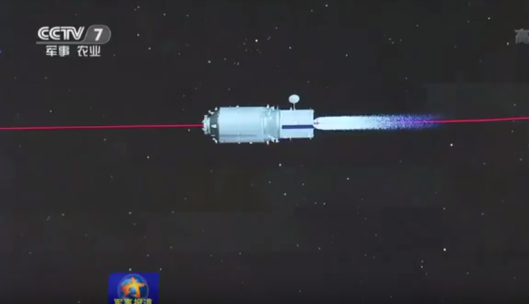 Tianzhou-1 reenters Earth's atmosphere after experimental mission