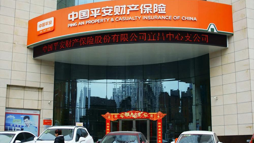 China's Ping An Insurance becomes largest shareholder in Japanese pharmaceutical company