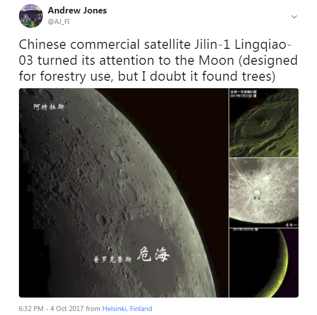 Chinese commercial satellite Jilin-1 Lingqiao-03 turned its attention to the Moon.