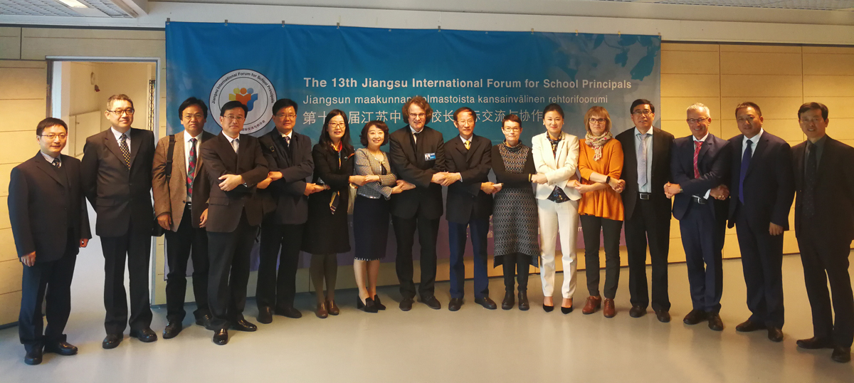 In September 2017, a group of about twenty primary and middle school principals from east China arrived in the city of Tampere, central Finland, to attend the 13th Jiangsu International Forum for School Principals.
