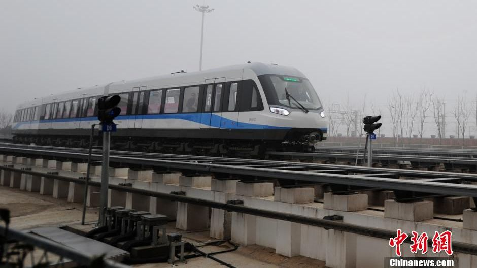 Beijing's first maglev line to start trials before end of 2017