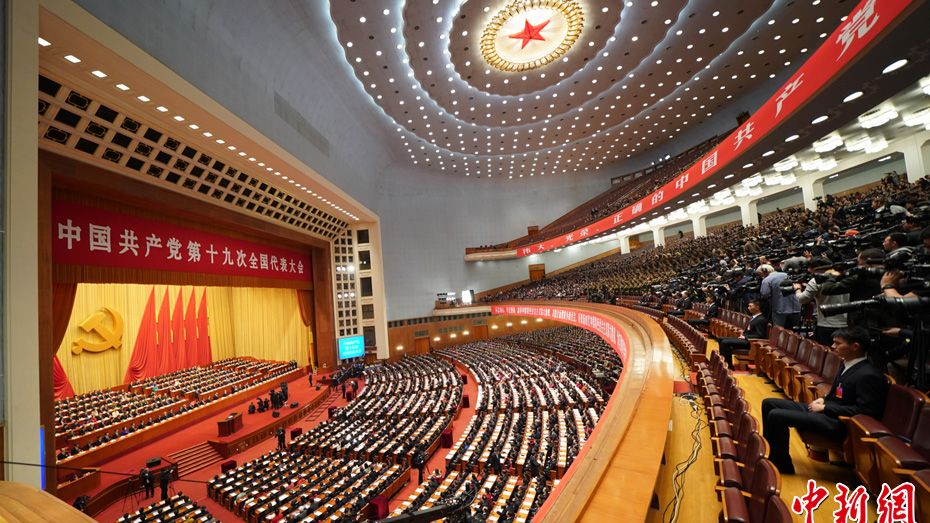 CPC Congress set to elect new Central Committee