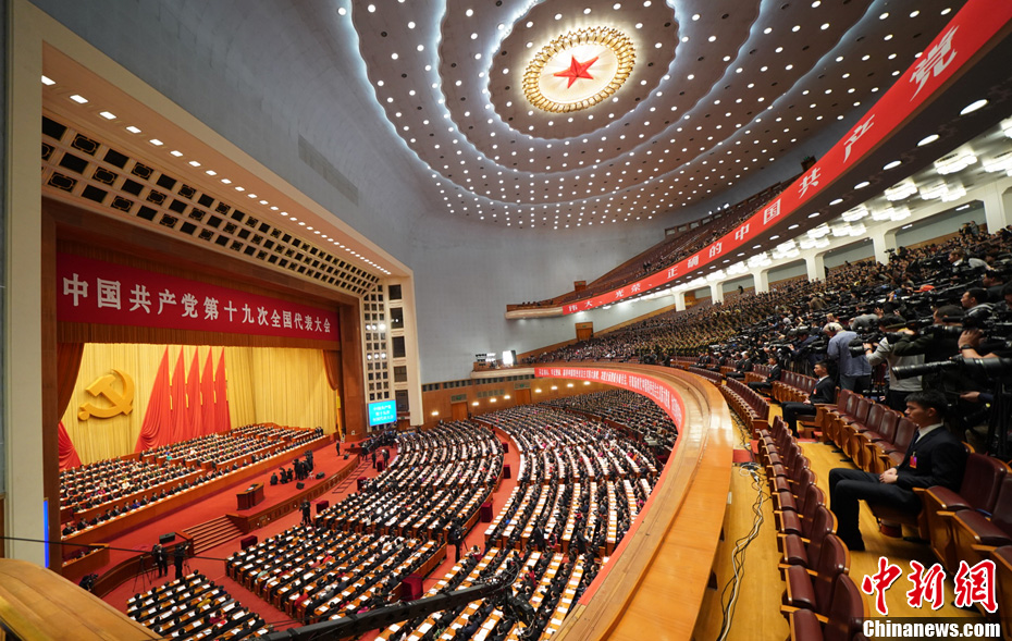 Xi Jinping opens China's 19th CPC National Congress and 'new era'