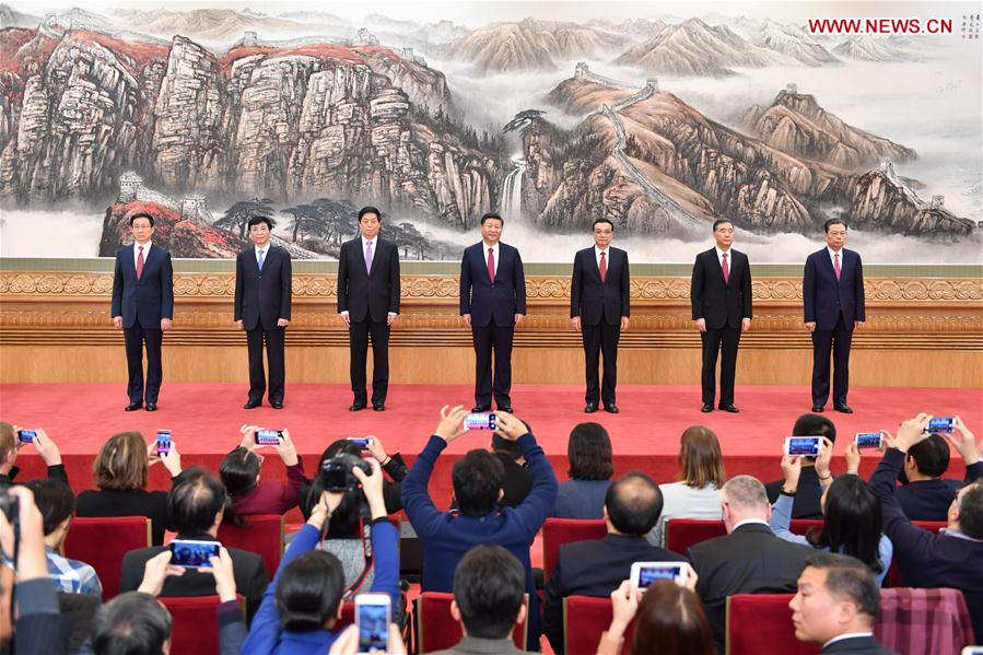 Xi Jinping presents new CPC central leadership