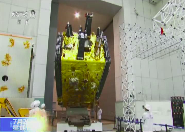 The Dongfanghong-5-based Shijian-18 (01) satellite.