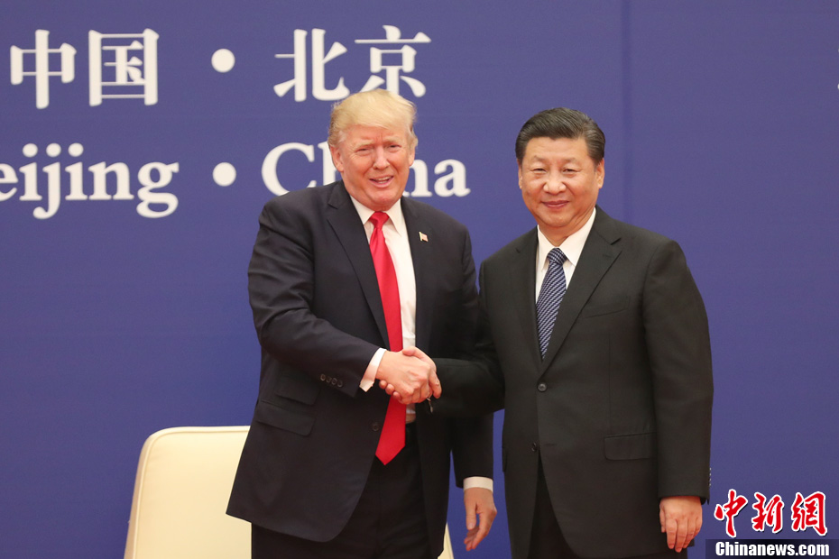President Donald Trump met Chinese President Xi Jinping during his first visit to Beijing in November 2017.