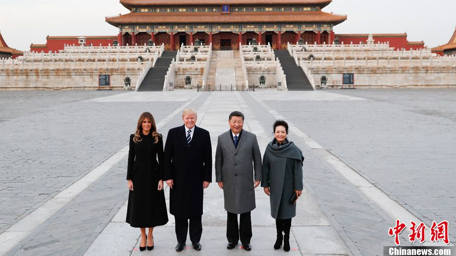 Donald and Melania Trump were invited by Chinese president Xi Jinping and his wife Peng Liyuan to visit the Palace Museum and watch a Peking opera on Wednesday.