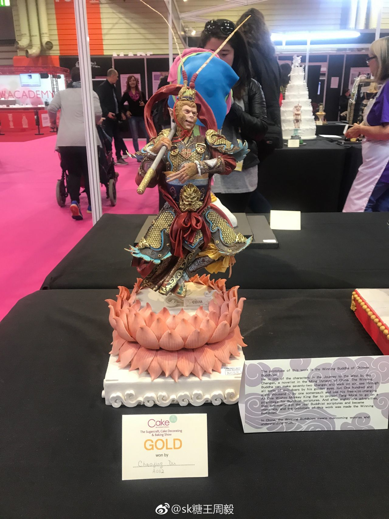 Chinese Sugar King's amazing fondant cakes win medals at UK Cake International