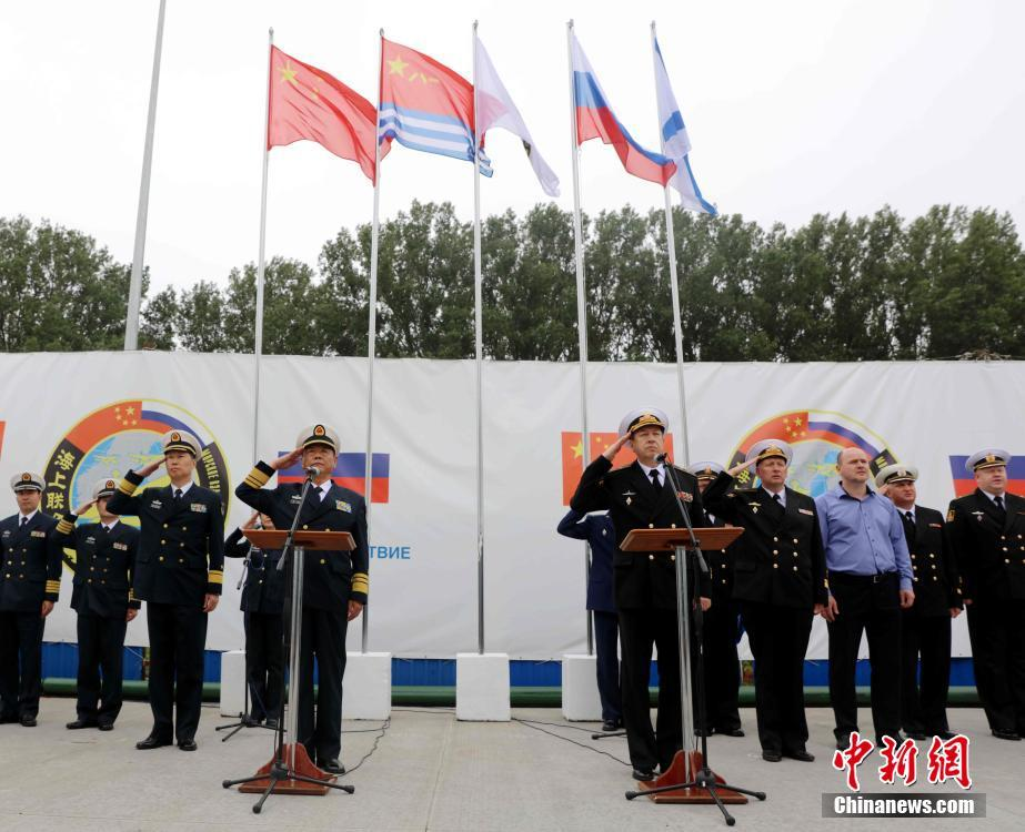 China, Russia to conduct joint anti-missile drill in Beijing