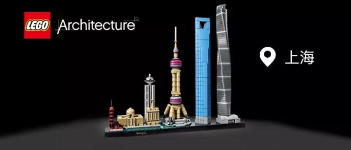 The Lego Architecture Shanghai skyline was designed by Jamie Berard.