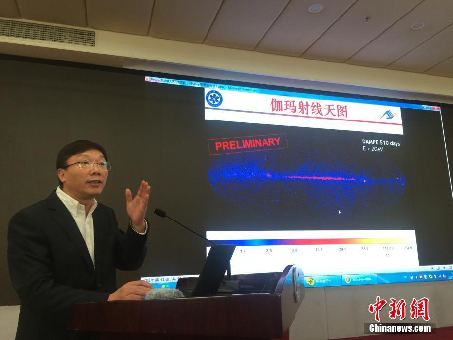 Chang Jin, principal researcher of DAMPE and deputy director of the Purple Mountain Observatory (PMO) under CAS, at a press conference delivering the first results of the mission.