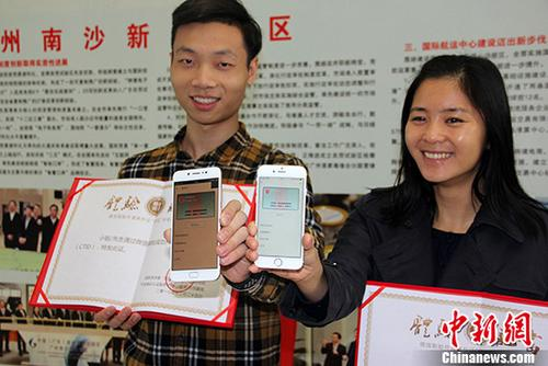 China's first electronic identity card was issued for Chinese social media WeChat on Monday by the government of Guangzhou.