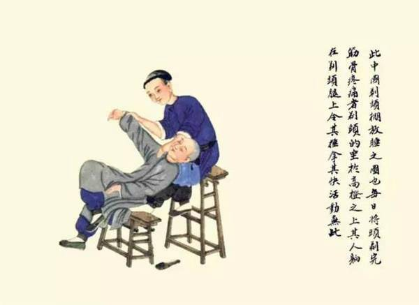 An illustration of a barber treating a customer.