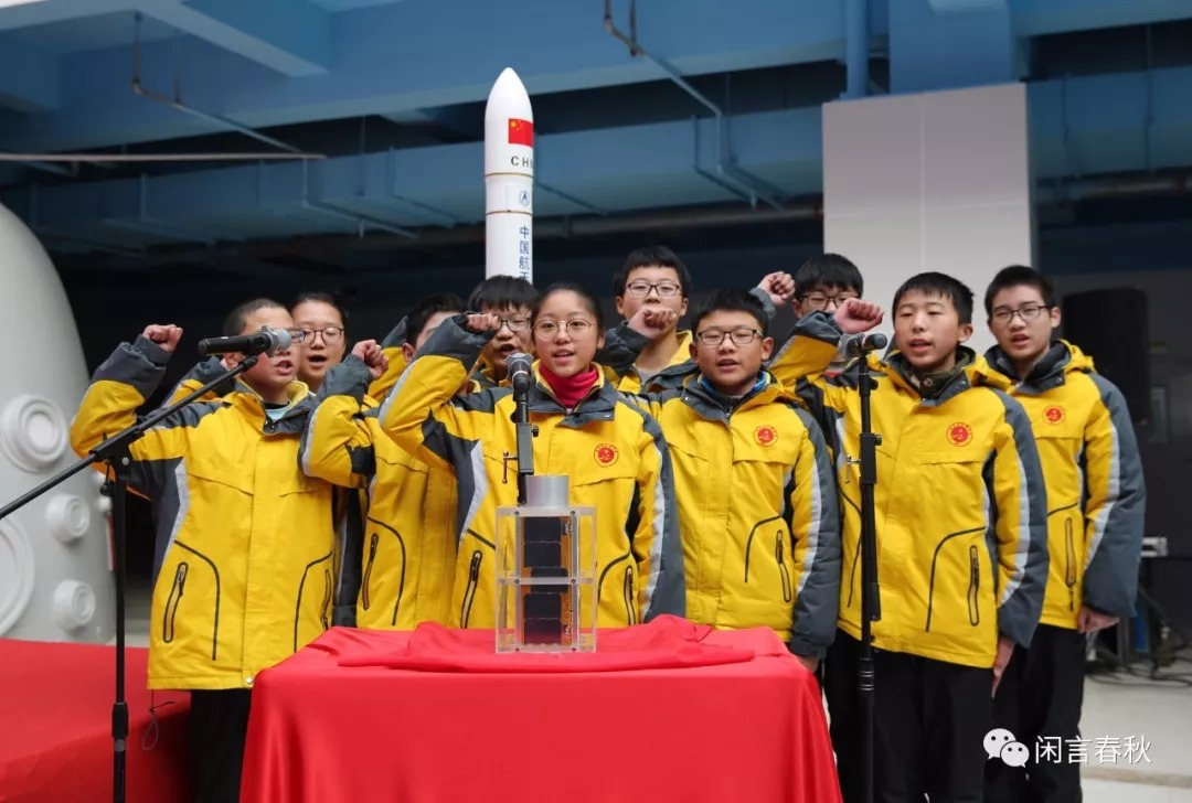 The Huai'an CubeSat developed with student involvement.