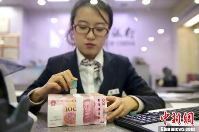 China the largest recipient of FDI in H1, says report