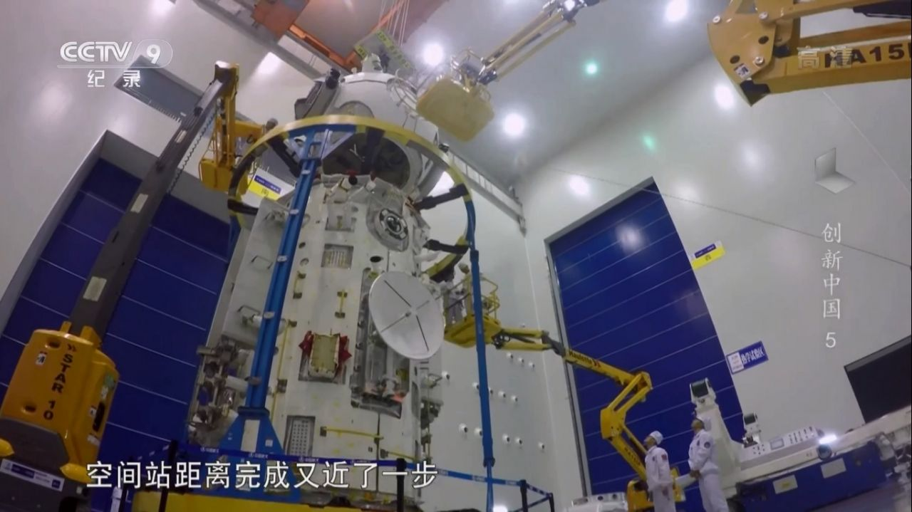 The Tianhe core module for the Chinese Space Station (CSS) being tested along with the docking hub at the Tianjin Assembly, Integration and Testing (AIT) Centre.