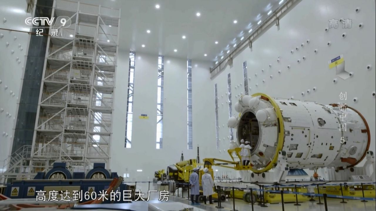 The Tianhe module at the Tianjin AIT Centre.