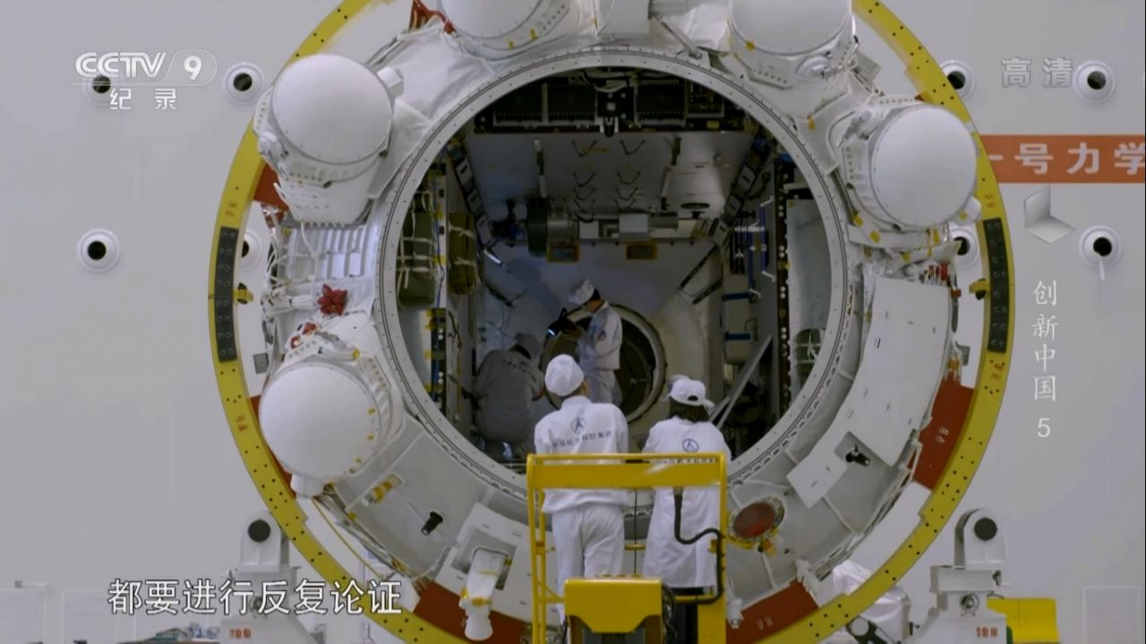 A view of the Tianhe living compartment, with five Control Moment Gyroscopes (CMGs) visible.