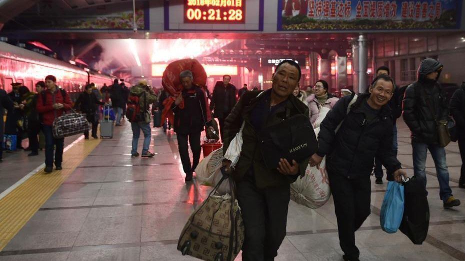 The Chinese Spring Festival travel season began on Thursday, with the number of passenger journeys during the next 40 days expected to hit 2.98 billion.