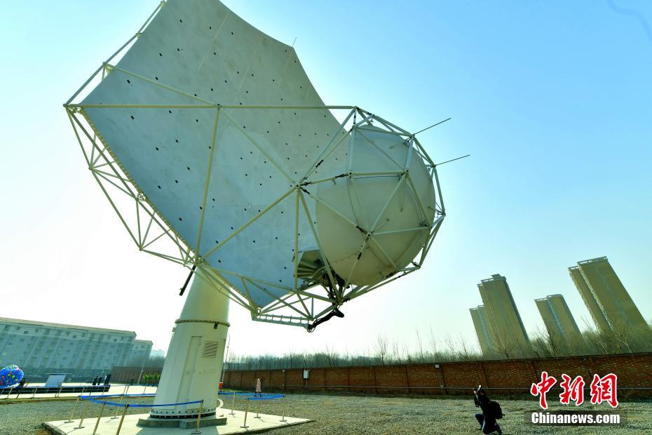 The first fully assembled SKA dish unveiled in Hebei Province, China, on February 6, 2018.