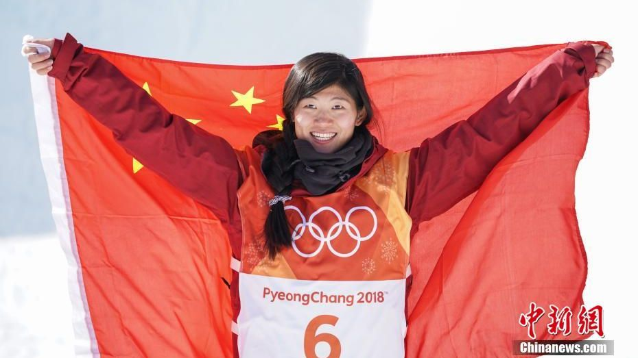 China wins its first 2018 Winter Games medal