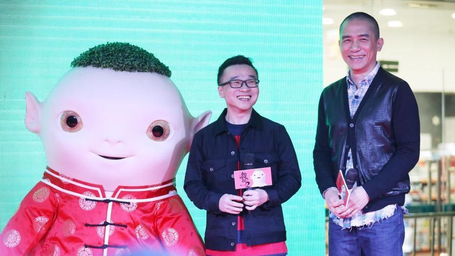 2018 set to be Year of the Sequel at the Chinese box office