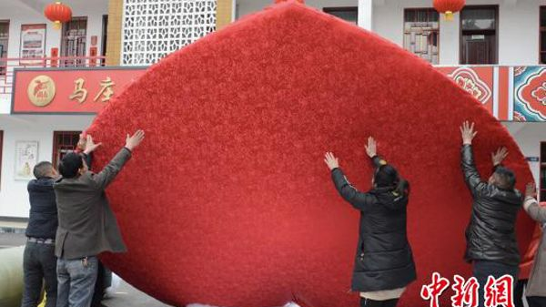 A giant scented sachet with a diameter of 17 metres was unveiled in a village in Jiangsu Province on February 14.