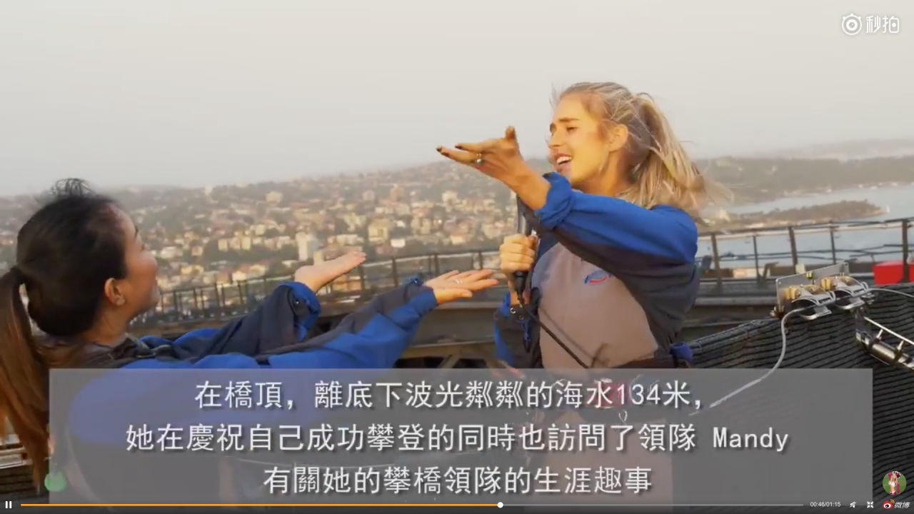 Chinese social media celebrity Amy Lyons sings karaoke Sydney Harbour Bridge