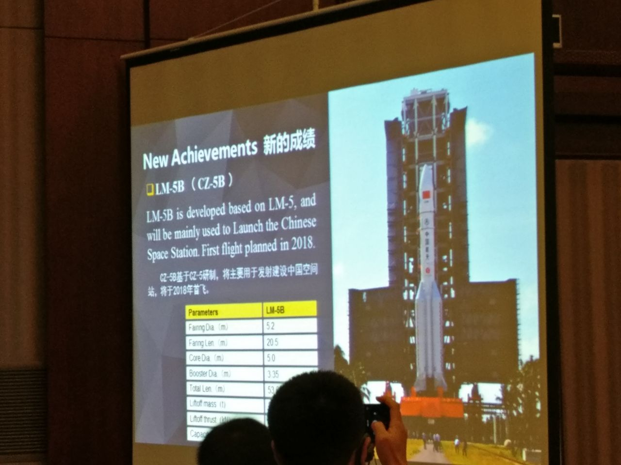 Specifications of the Long March 5B, presented at GLEX 2017 in Beijing.