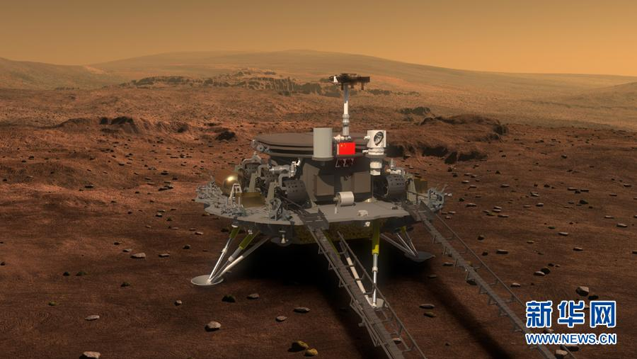 An artist impression of China's 2020 Mars lander and rover on the surface of the planet.