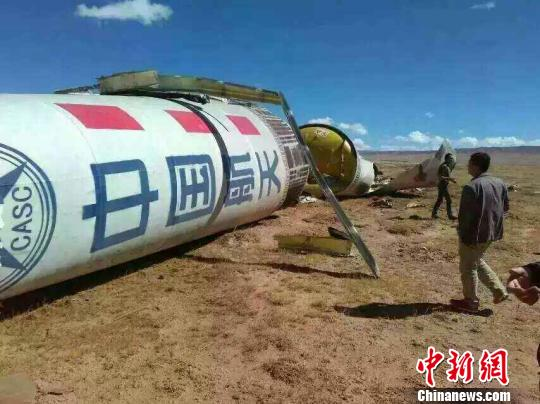The first stage debris from a Long March 2D rocket launch of Jilin-1 Earth observation satellites in October 2015, which crashed down in Qinghai Province.