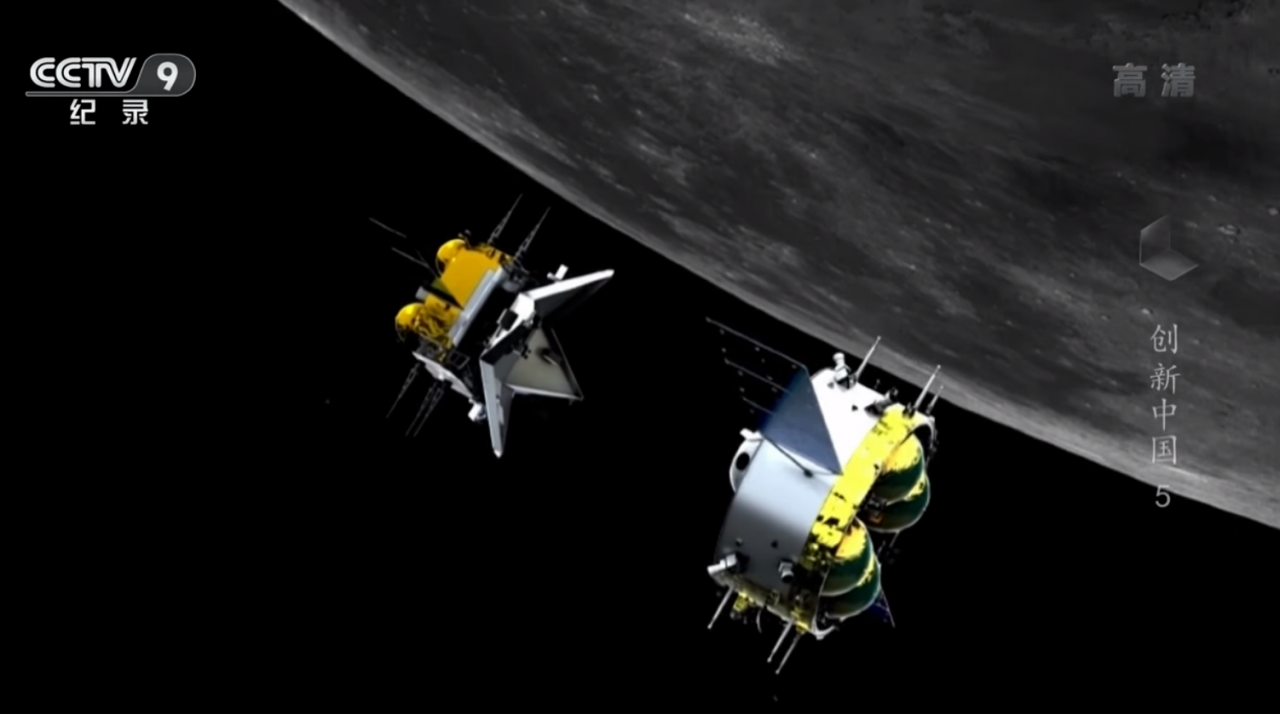 Chang'e-5: China's complex preparations for bringing rocks back from the Moon