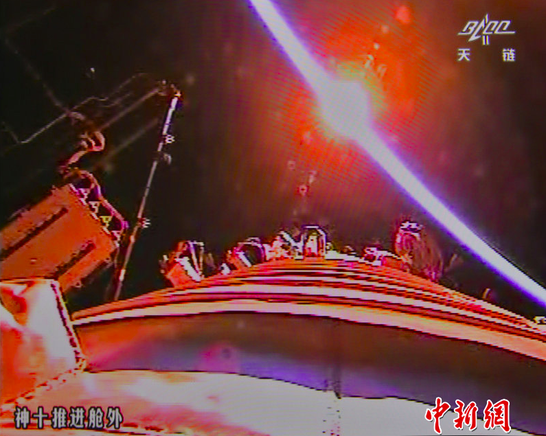 So long Tiangong-1, and thanks for all the hype