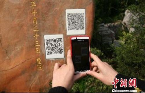 By scanning the QR-code on the tomb, visitors can learn more about the deceased.