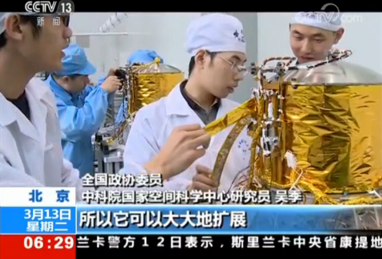 Testing on the Chang'e-4 DSLWP-A1 and DSLWP-A2 microsatellites in early 2018.