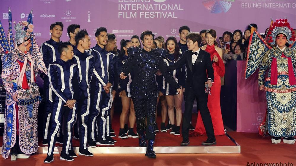 The 8th Beijing International Film Festival opens on Sunday