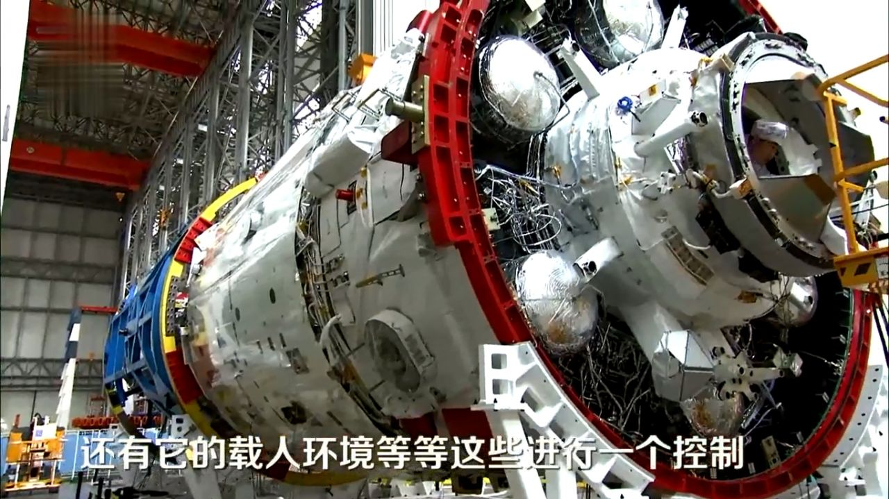 A view of the Tianhe core module of the Chinese Space Station, showing the outside of the astronaut habitat section.
