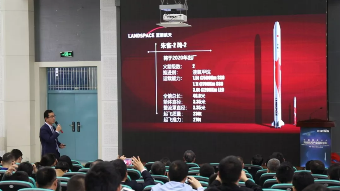 Senior vice president of Landspace Zhang Long presented a planned liquid-propellant launch vehicle in Harbin, Heilongjiang Province on April 23, 2018.