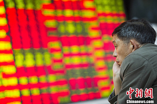 China releases rules to open securities sector to foreign investors