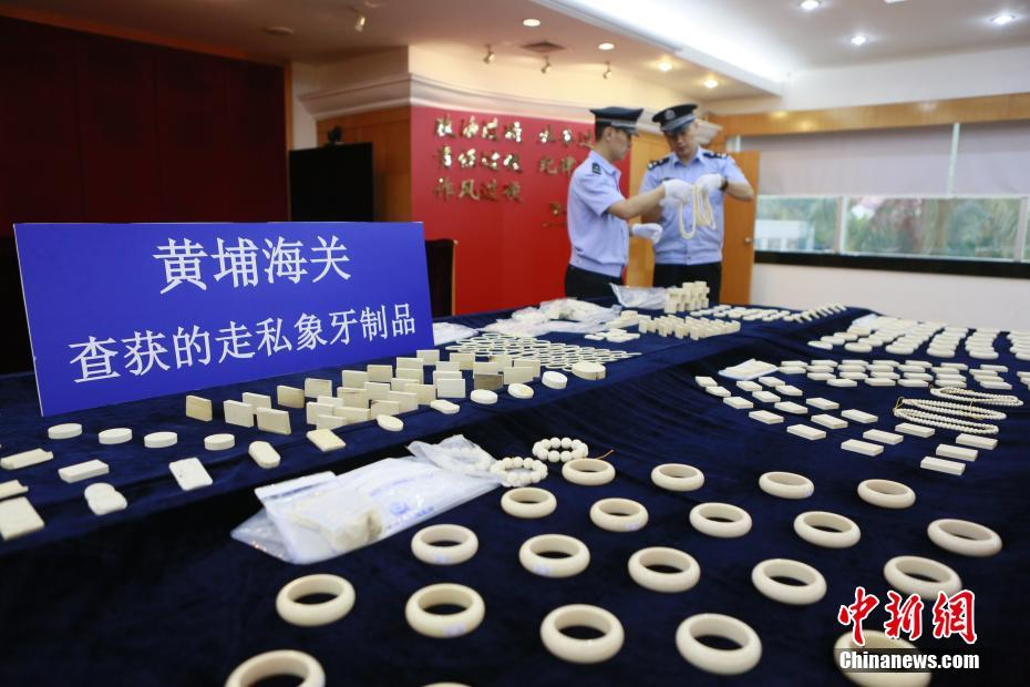 Several hundred mammoth and elephant ivory products being smuggled into a south China port were seized by port officials in the Chinese province of Guangdong yesterday.