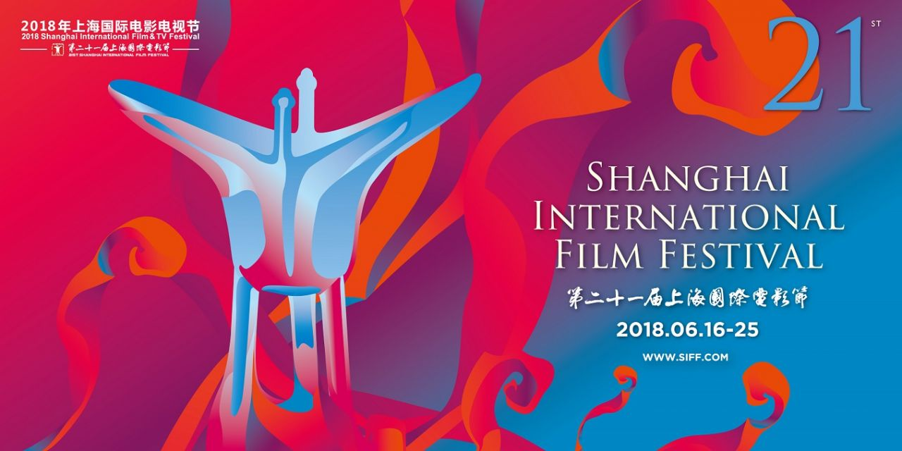 Jury for 21st Shanghai International Film Festival announced