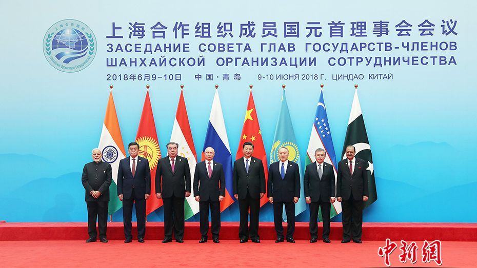 Chinas Xi Calls For Unity And Shared Future Among Sco Countries