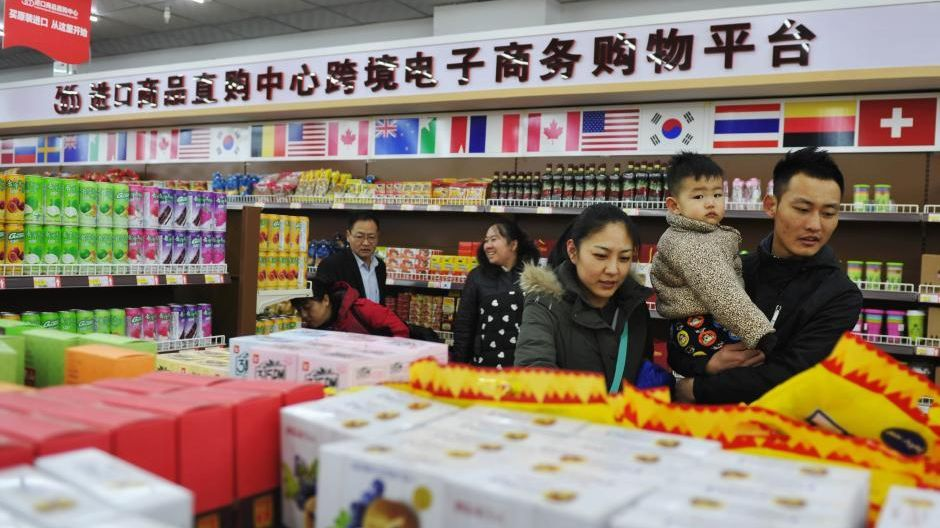 China pledges incentives to boost imports | gbtimes com